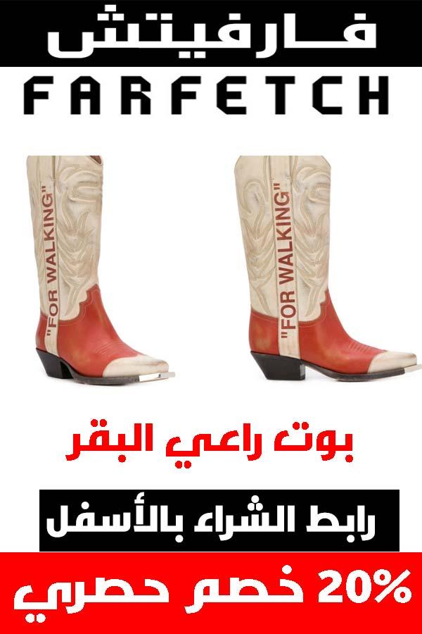 شوز اوف وايت .. أحذية مميزة حقاً لأن قدمك تستحق الأفضل 5