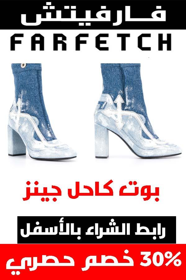 شوز اوف وايت .. أحذية مميزة حقاً لأن قدمك تستحق الأفضل 6