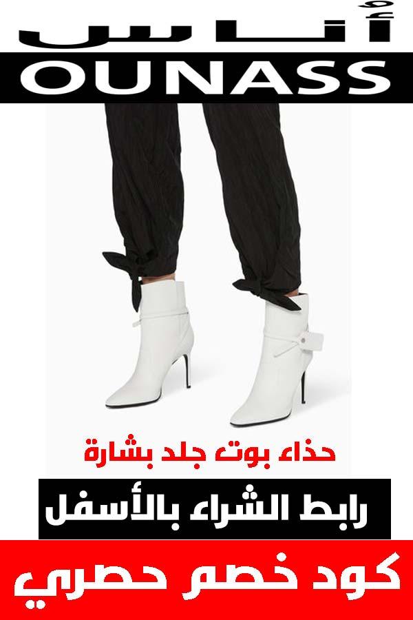 شوز اوف وايت .. أحذية مميزة حقاً لأن قدمك تستحق الأفضل 3