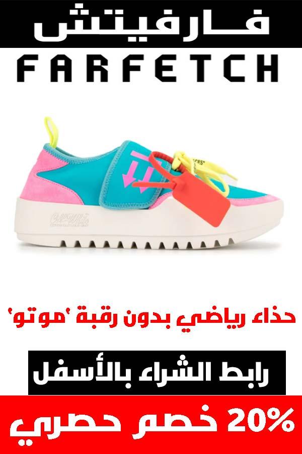 شوز اوف وايت .. أحذية مميزة حقاً لأن قدمك تستحق الأفضل 7