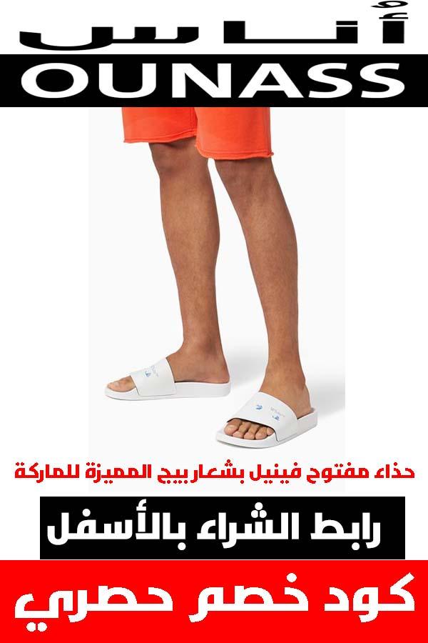شوز اوف وايت .. أحذية مميزة حقاً لأن قدمك تستحق الأفضل 9