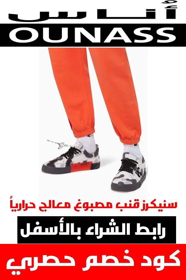 شوز اوف وايت .. أحذية مميزة حقاً لأن قدمك تستحق الأفضل 10