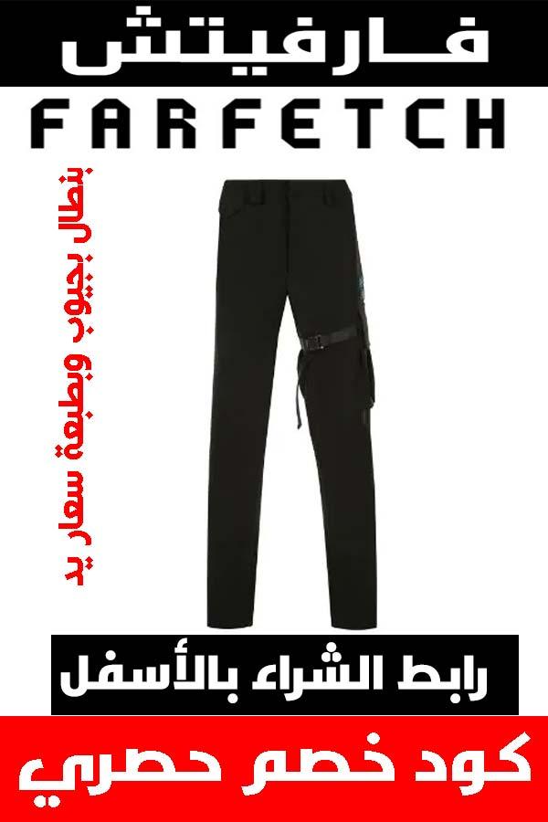ماركة أوف وايت off white .. دليلك لشراء أفخم الملابس أونلاين + كوبون خصم هدية 4