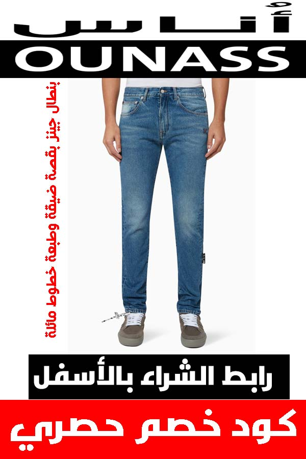 ماركة أوف وايت off white .. دليلك لشراء أفخم الملابس أونلاين + كوبون خصم هدية 7