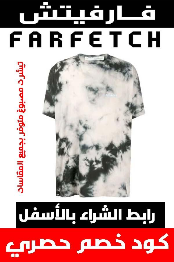 ماركة أوف وايت off white .. دليلك لشراء أفخم الملابس أونلاين + كوبون خصم هدية 5