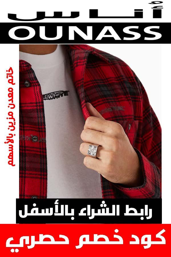 ماركة أوف وايت off white .. دليلك لشراء أفخم الملابس أونلاين + كوبون خصم هدية 20