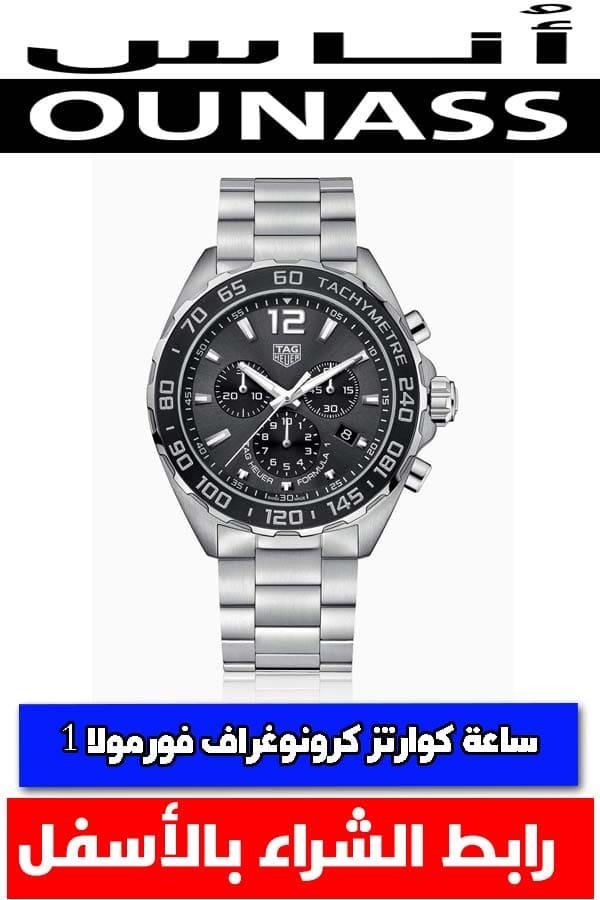 ساعة-كوارتز-كرونوغراف-فورمولا-1