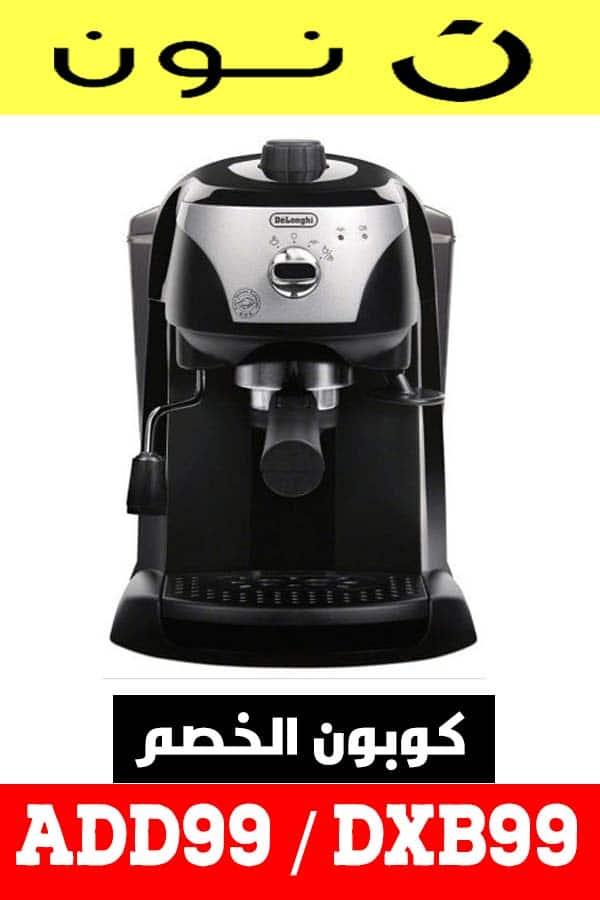 ماكينة-قهوة-ديلونجي-EC221---delonghi