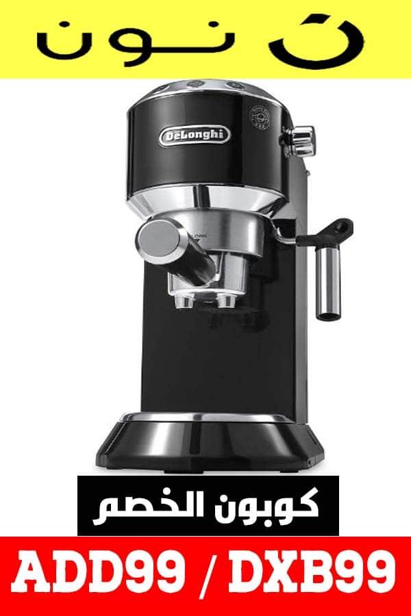ماكينة-قهوة-ديلونجي-delonghi-ديديكا-بالون-اسود