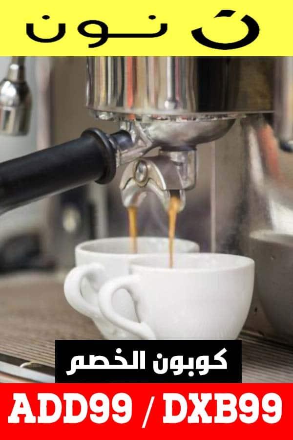 ماكينه-صنع-القهوة-و-الكابتشينو-ديلونجى---Delonghi