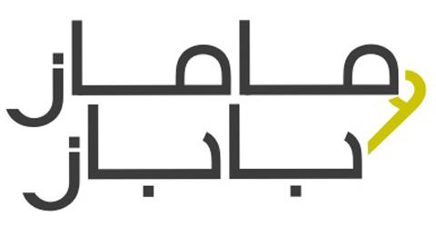 موقع ماماز اند باباز الرسمي