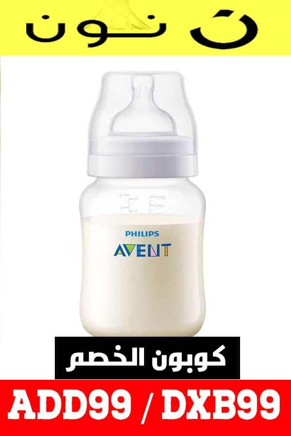 ببرونة-Avent---زجاجة-مضادة-للمغص-260-مل