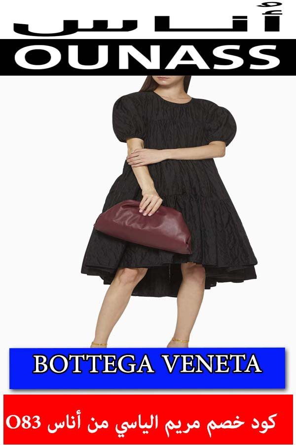 مشتروات-مريم-الياسي-BOTTEGA-VENETA
