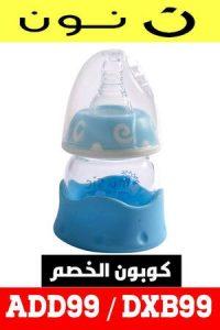 زُجاجة-رضاعة-الطفل-مقاومة-للكسر-من-فيش-ببرونات